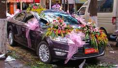 Ford Mondeo An unsuitable Wedding Car